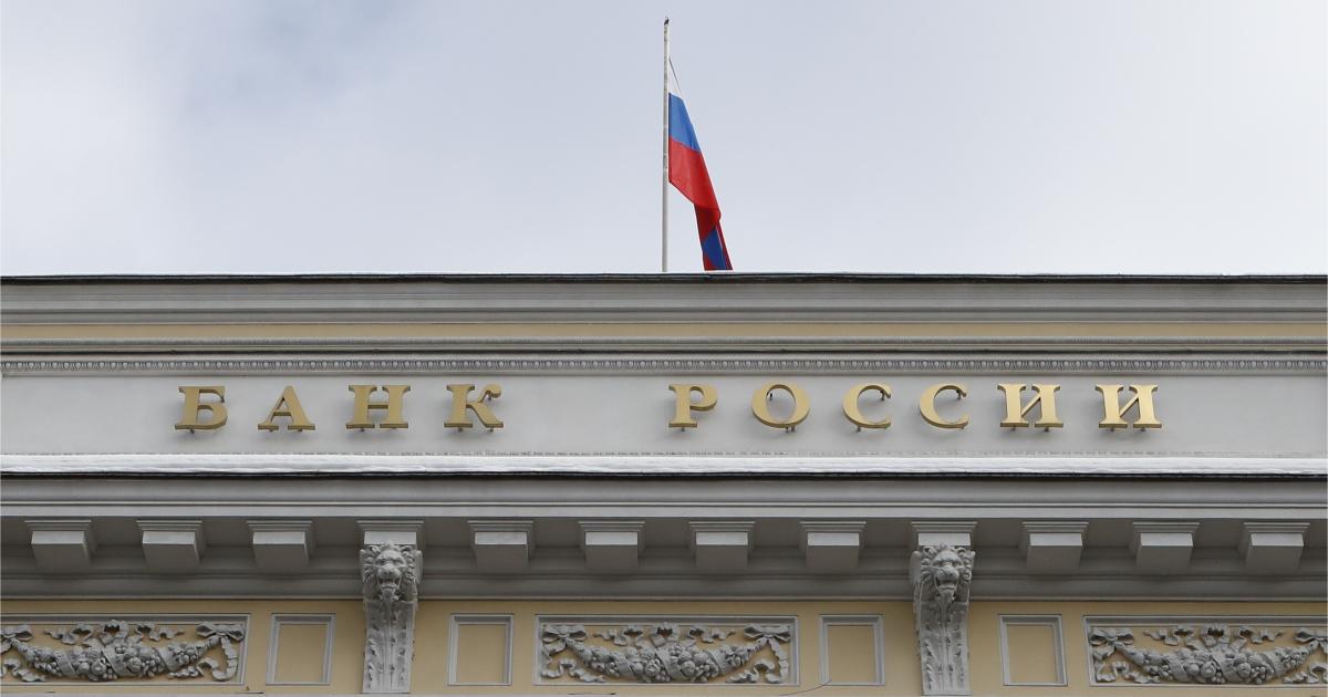 Ключевая ставка ЦБ РФ на сегодня. Учетная ставка Центробанка в 2019 году
