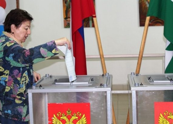 Фото Итоги выборов-2019. Заксобрания. КБР