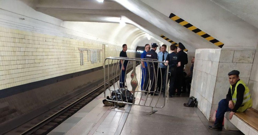 В Москве первокурсник упал под поезд на станции метро «Университет»
