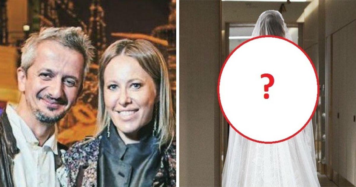 Свадьба Собчак и Богомолова: невеста выложила первые фото