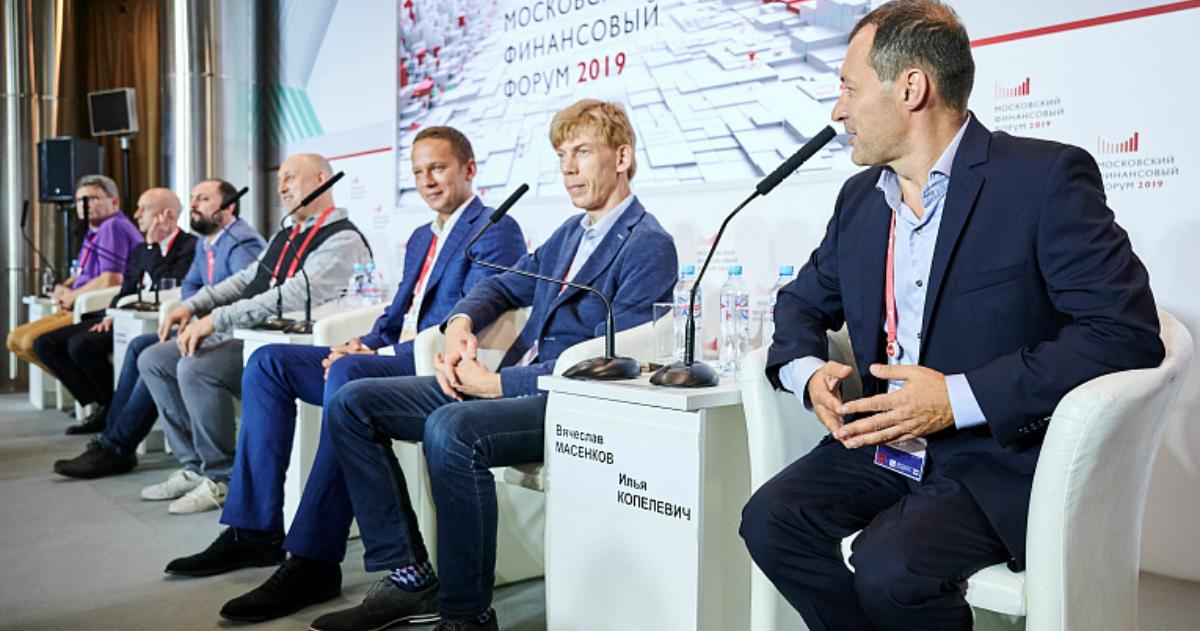 Представители деловых СМИ на МФФ-2019 обсудили анонимные каналы