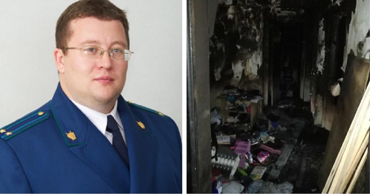 В Красноярске пожар унес жизни четверых взрослых и четверых детей