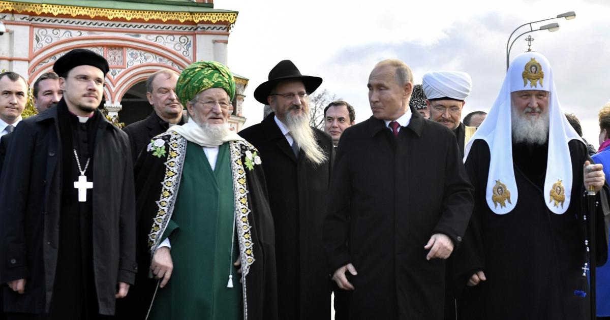 Фото Россия - светское государство. Что значит светское государство по Конституции РФ?