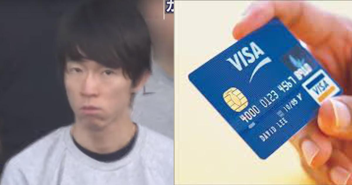 Кассир из Токио арестован за кражу денег у 1300 покупателей