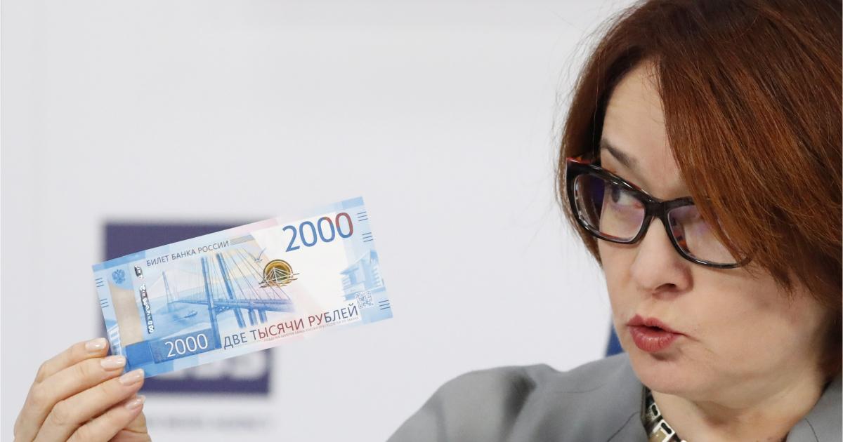 Денежно-кредитная политика государства. Кредитно-денежная политика России