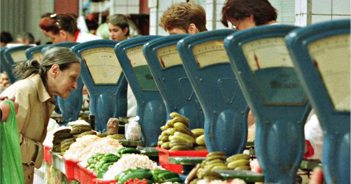 Фото Рынок в экономике - это... Признаки рынка и рыночной экономики