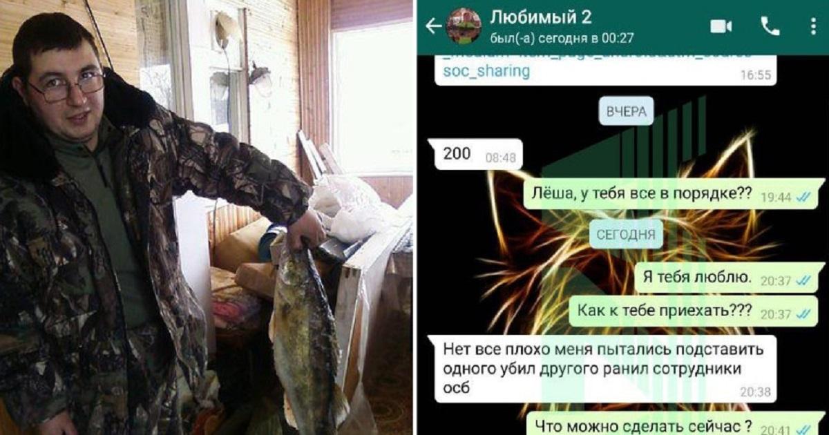 Полицейский объяснил, почему открыл огонь по коллегам в московском метро