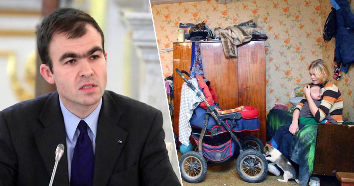 Зампред СПЧ предложил не давать малоимущим россиянам ипотеку