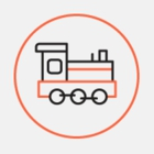 РЖД начала присылать СМС об изменениях в расписании поездов