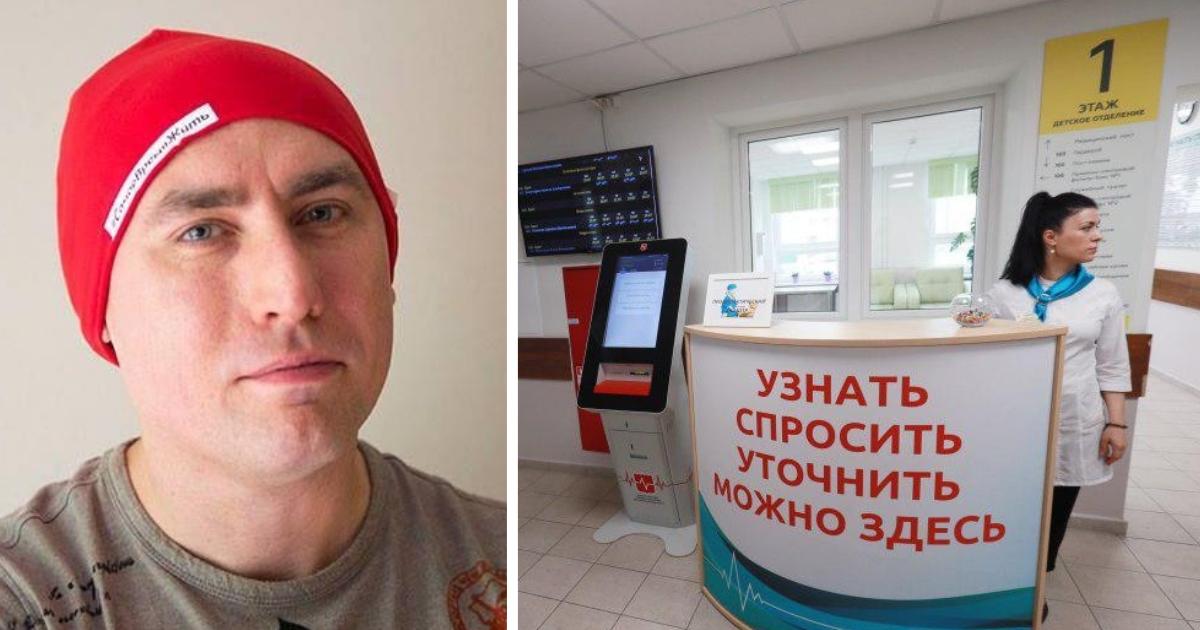 """Фото """"Хороший врач не должен…"""" Как искать нормального доктора, живя в России"""