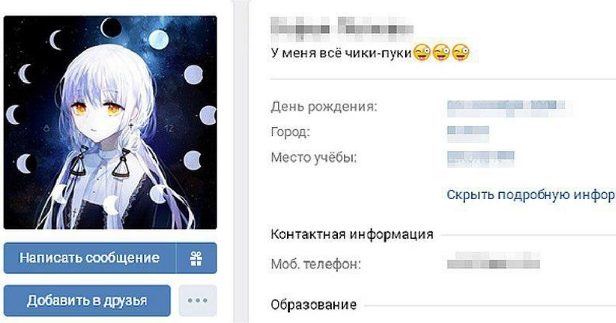 Фото Под Москвой девочка выпала из окна школы во время уроков. Она в коме