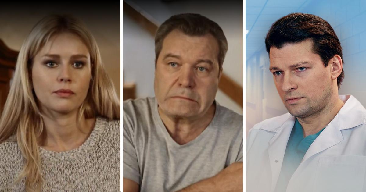 «Знахарь»: за что ругают сериал, где Даниил Страхов спасает жизни