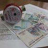 В России могут создать электронную базу персональных данных плательщиков коммунальных услуг