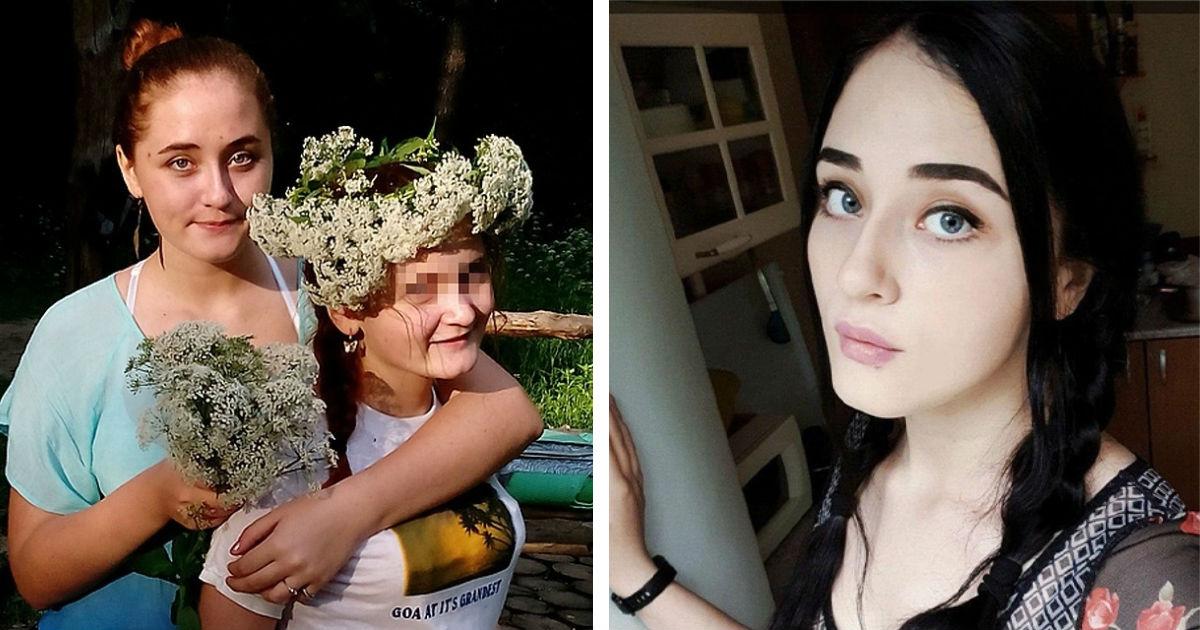 Сестра показала переписку с «девочкой из клетки», найденной спустя три года