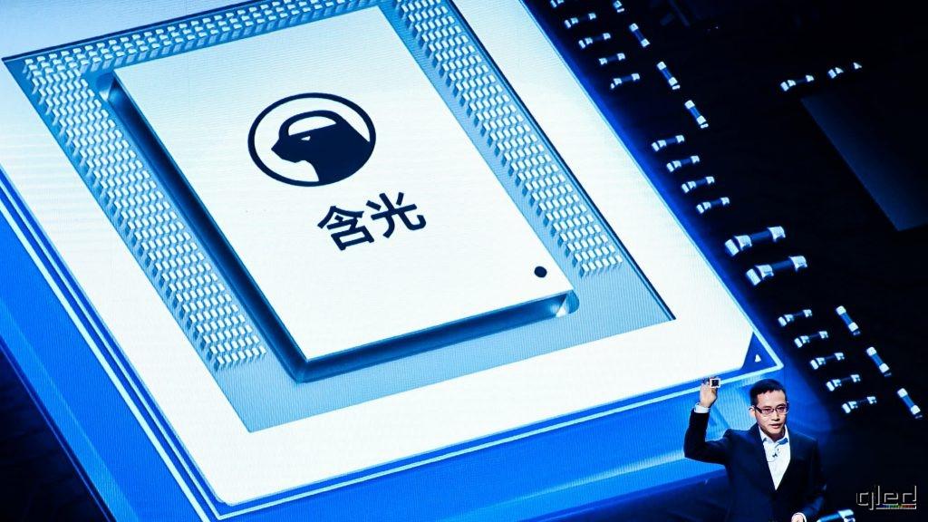 Фото Alibaba представила собственный AI-чип Hanguang 800