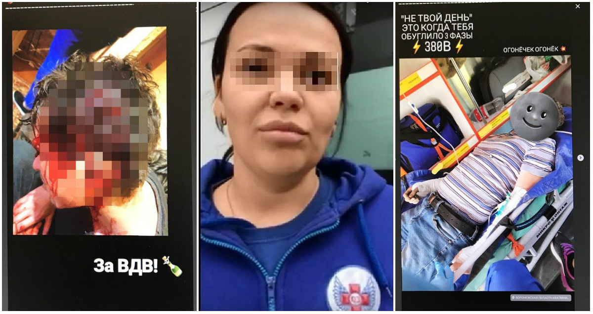 Фельдшер издeвaлaсь над ранеными, выкладывая их фото в Instagram