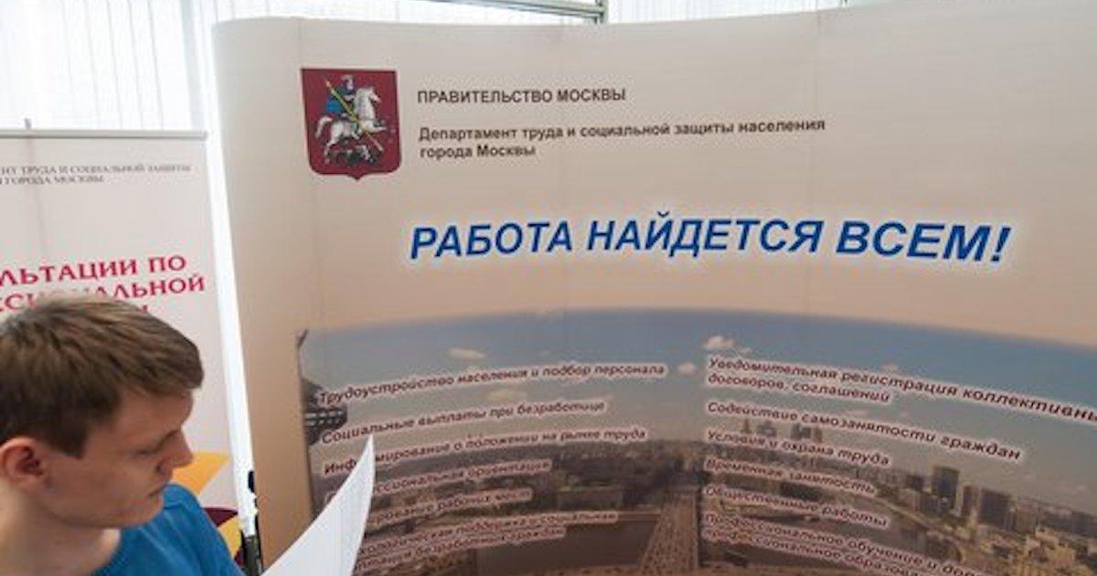 Фото В России появился новый документ, обязательный при приеме на работу