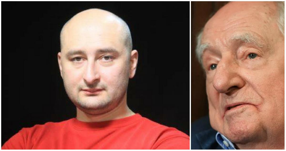 """И *** с ним!"" Журналист Бабченко поглумился над Марком Захаровым"
