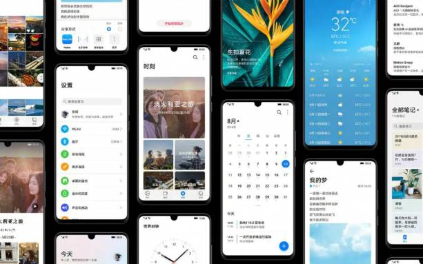 Photo of Huawei EMUI 10 Android 10 update: who's in and who's out