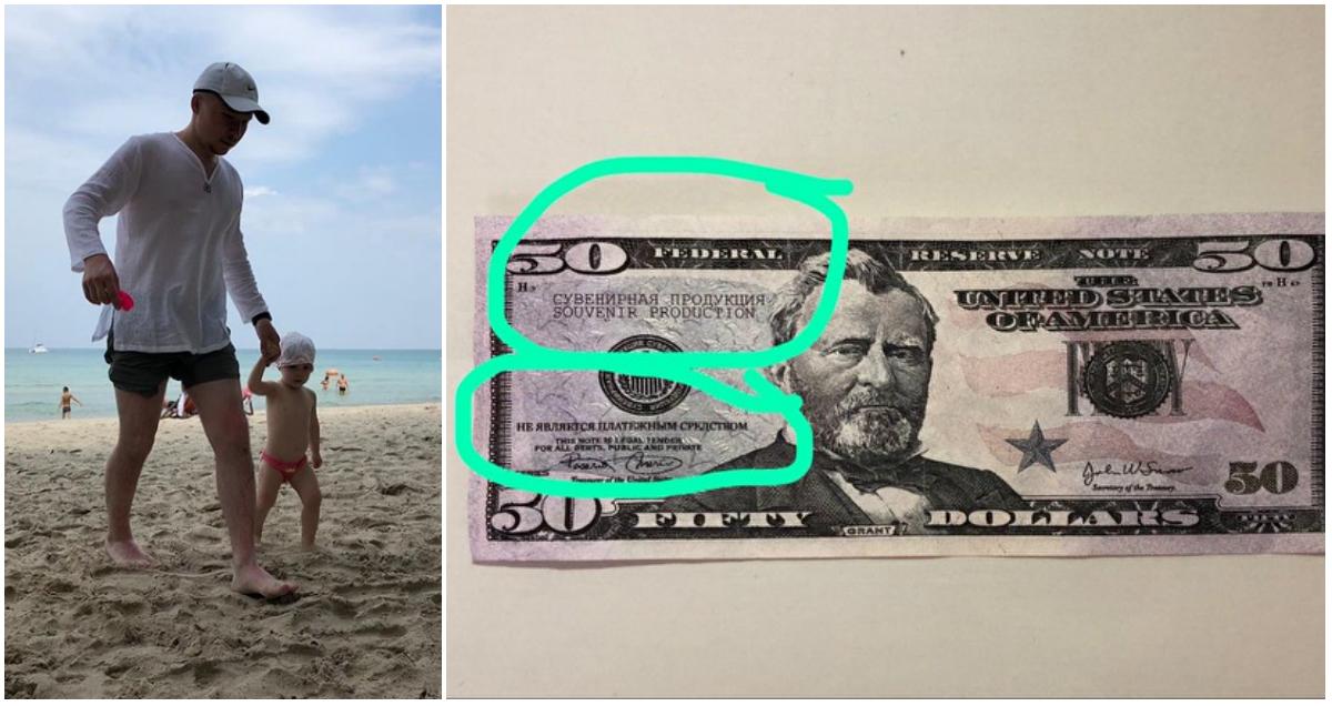 Туристу из Екатеринбурга грозит 10 лет за сувенирные доллары в Таиланде