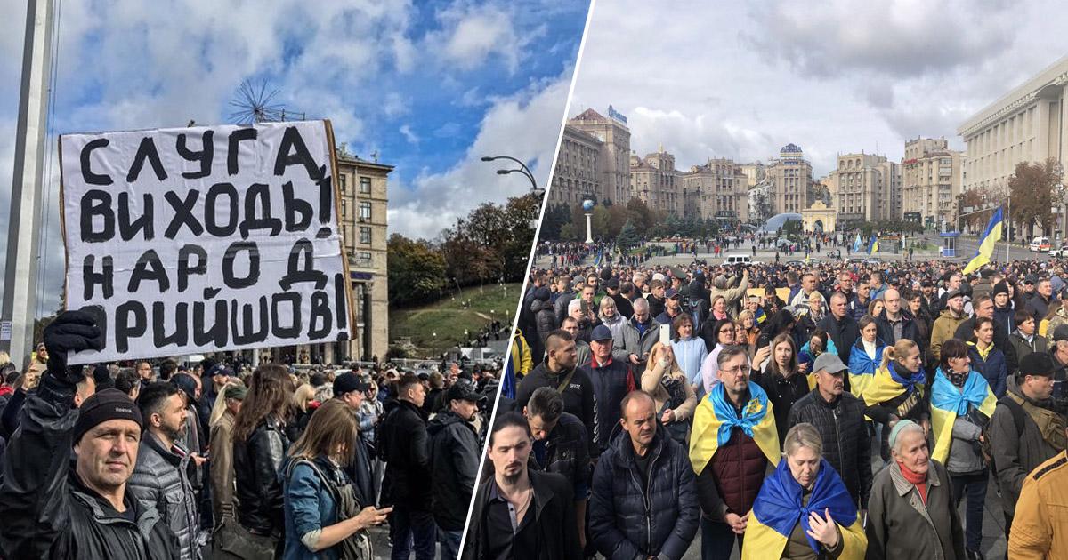Фото На Украине тысячи людей вышли на майдан, чтобы выразить протест