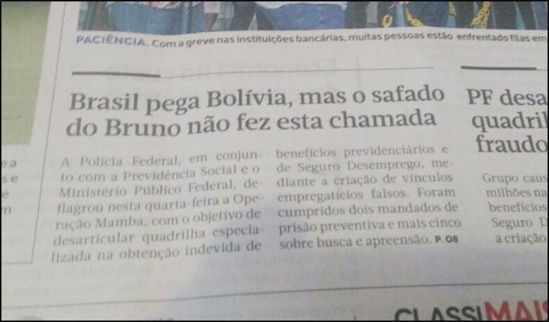 Photo of Acho que tem alguém procurando vaga nas páginas de empregos.  The post EXTRA appeared first on Kibeloco.