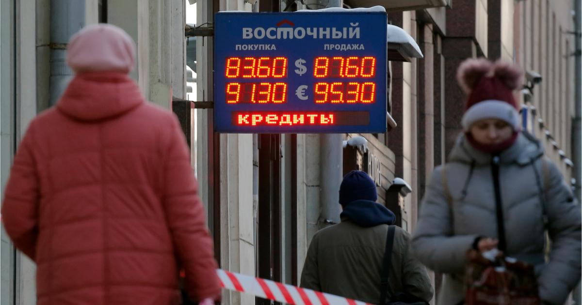 Фото Девальвация - что это такое простыми словами? Девальвация рубля