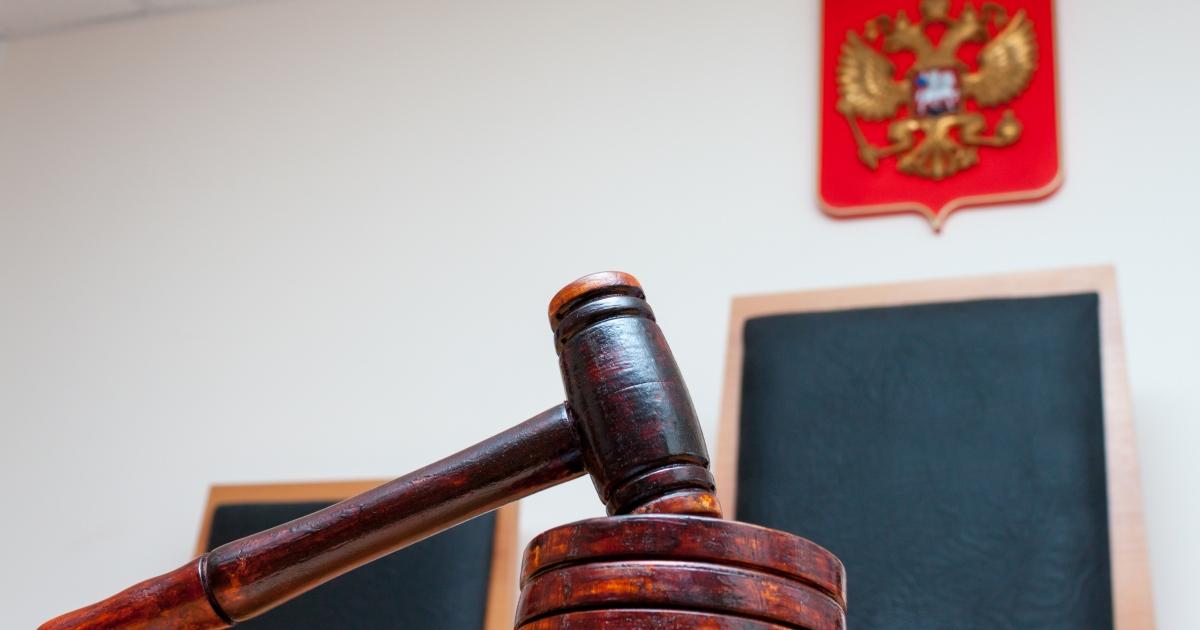 Под Москвой женщина лишила жизни сына, «изгоняя бесов», и избежала наказания