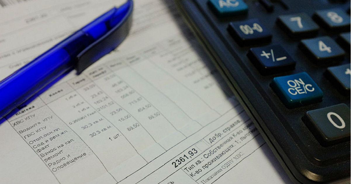 Россиян заставляют платить фальшивые налоги и ЖКУ. Как не попасться?