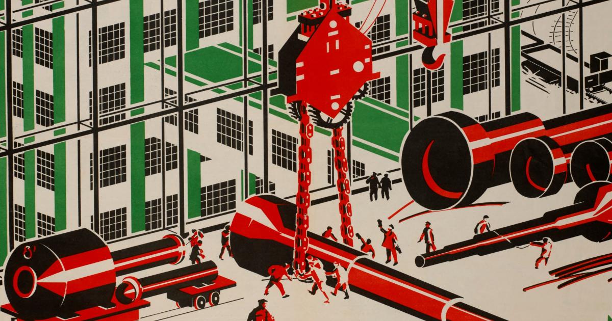 Фото Индустриальное общество: классы, черты, проблемы и ценности индустриального общества