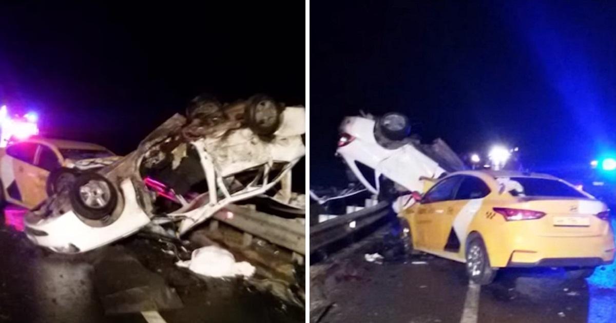 Авария в Подмосковье унесла жизни пяти человек