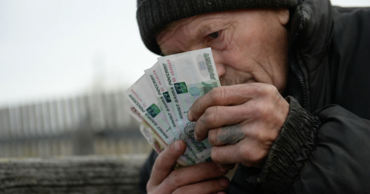 Бюджет с подвохом: пенсионеры не получат обещанного Путиным повышения