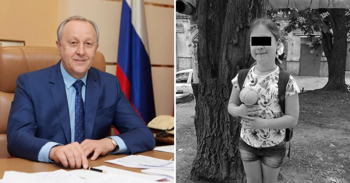 Варламов возмутился реакцией губернатора на дело Лизы Киселевой