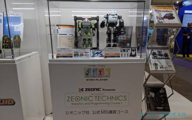 Photo of Bandai makes STEM fun with Algoroid, Zeonic programmable robots
