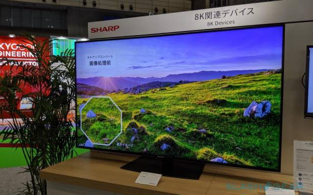 Photo of Sharp 8K TV touts its own ARM processor for high computing performance