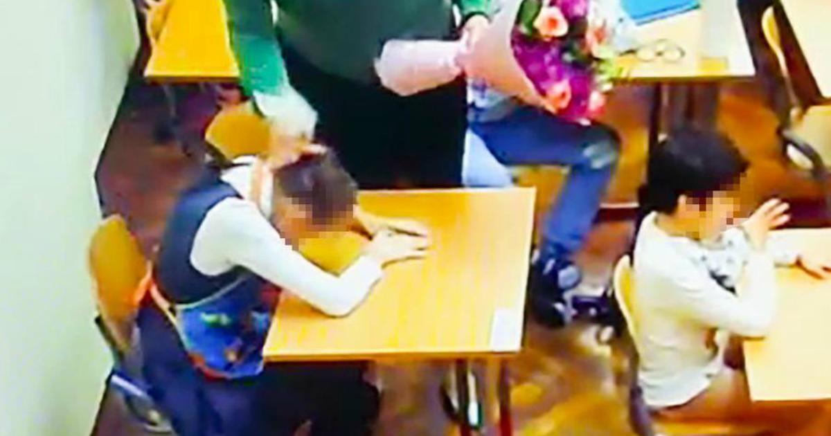 Учительница класса коррекции избивала детей на уроках в московской школе