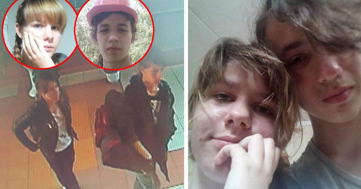 Фото Русско-турецкая любовь: беглых подростков поймали три месяца спустя