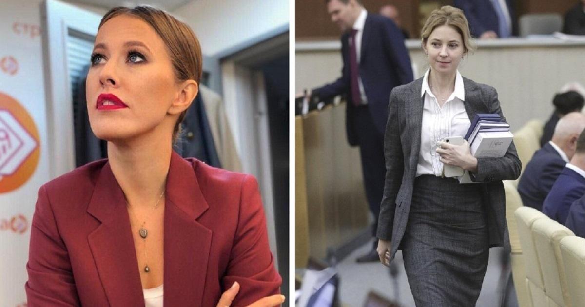 Фото Собчак высмеяла наряды женщин-депутатов. Поклонская обиделась