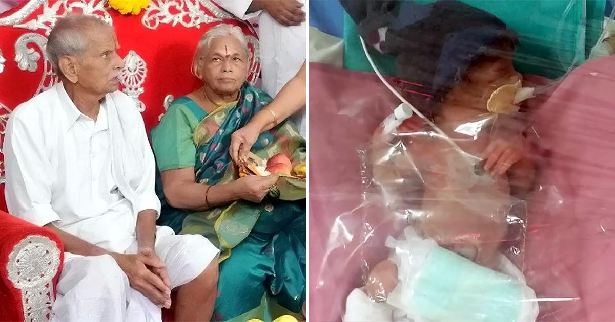Фото Любви все возрасты покорны. 75-летняя индианка родила дочь