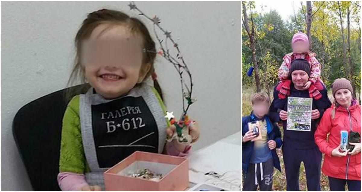 Фото 5-летняя россиянка трагически погибла на отдыхе в Турции