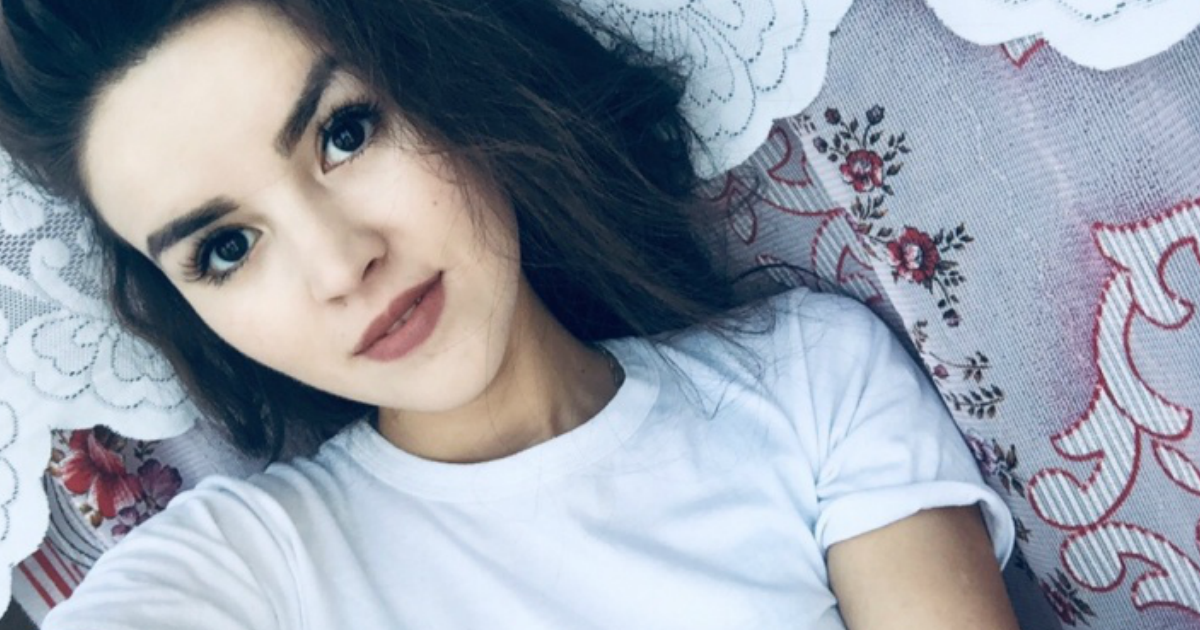 Тело пропавшей без вести 19-летней девушки найдено в Башкирии