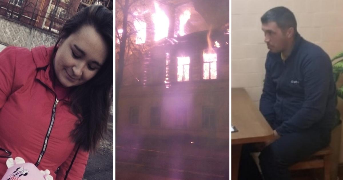 Сжег из-за 70 рублей. Подробности ростовского пожара с семью жертвами