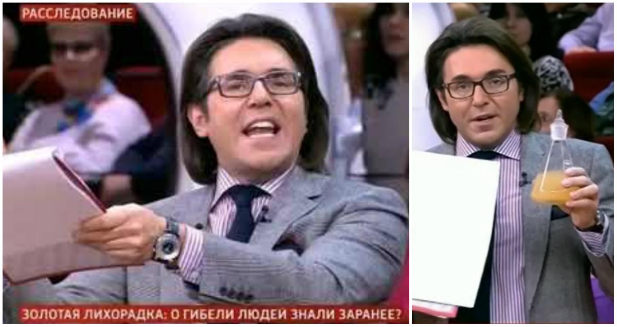 Выпуск Малахова о трагедии с дамбой убрали с эфира после показа в Сибири