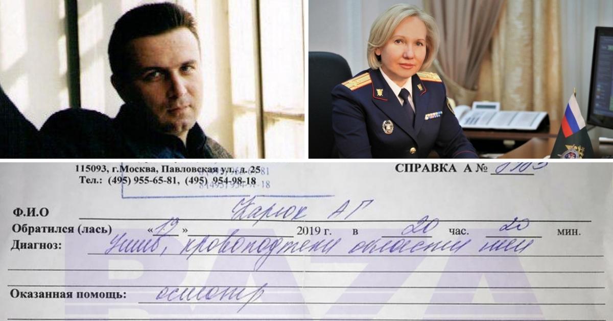 Бывший муж Светланы Петренко из СК заявил на нее в полицию