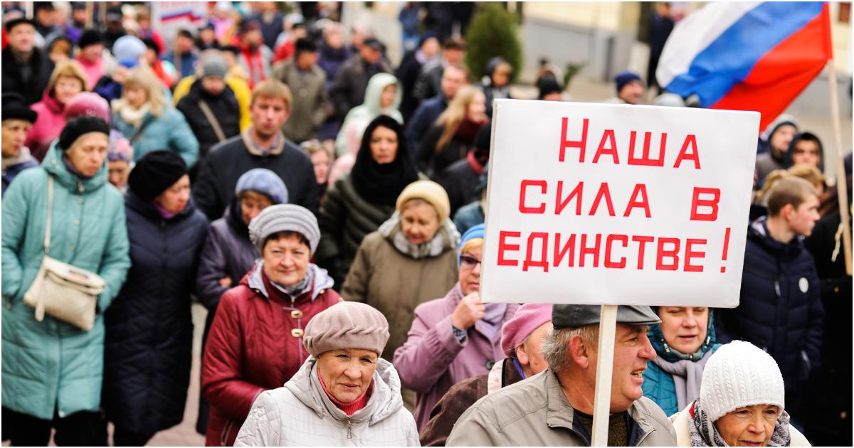Фото Что за праздник 4 ноября? Выходные в День народного единства в 2019 году