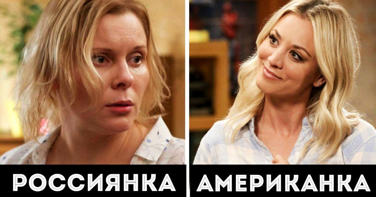 Нытье и синдром принцессы. Иностранцы - о том, чем плохи русские женщины