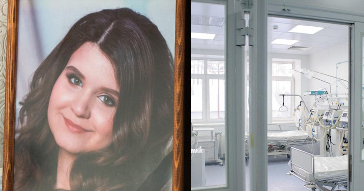 """Фото """"Вывернувший наизнанку"""" роженицу акушер-гинеколог пойдет под суд"""