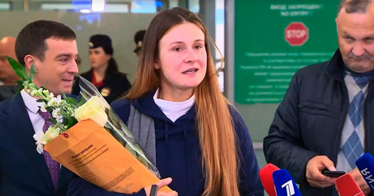 Фото Мария Бутина приземлилась в Москве после месяцев заключения