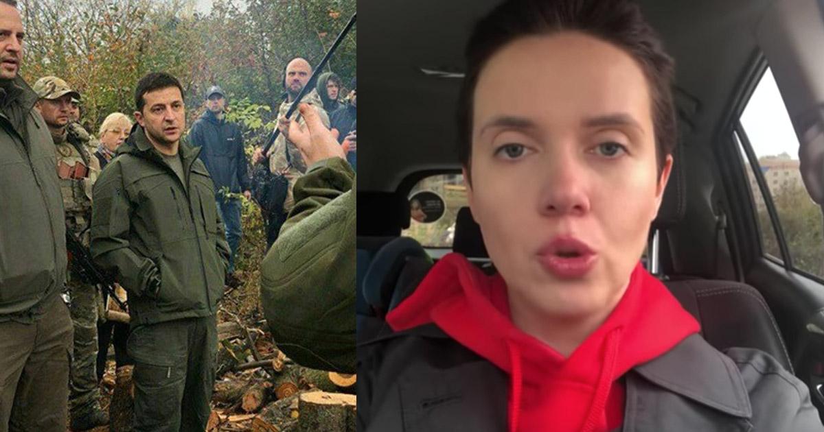 "Фото Журналистка раскритиковала Зеленского за ""хамство"" националистам в Донбассе"