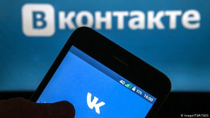 """Фото """"Українських радикалів"""" у мережі фінансують спецслужби РФ — СБУ"""